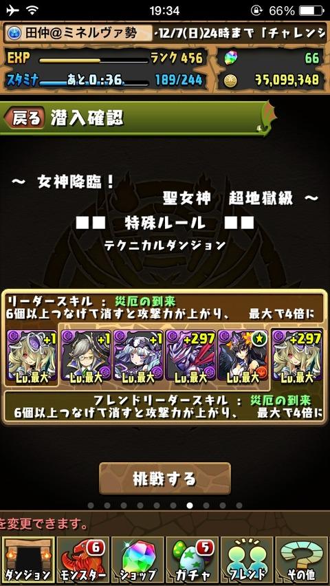 2014-11-30-19-34-53