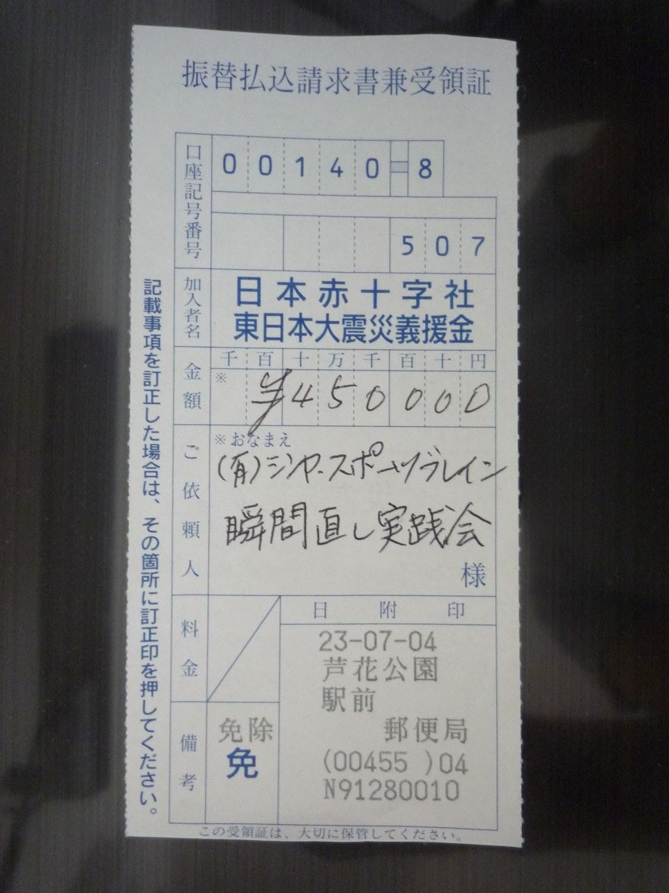 P1020390