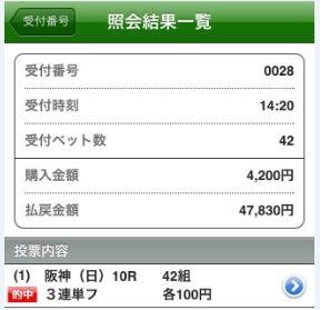 Baidu IME_2015-3-24_9-41-22