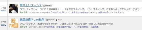 Baidu IME_2014-10-11_22-51-52