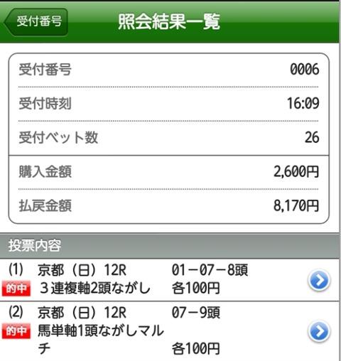 Baidu IME_2014-11-9_21-40-27