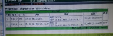 Baidu IME_2014-11-22_21-57-56