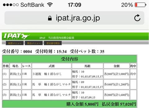 Baidu IME_2014-9-28_0-29-5
