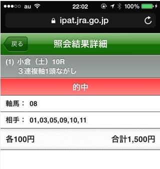 Baidu IME_2014-8-30_22-37-33