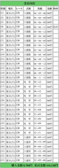 Baidu IME_2014-11-24_20-9-24