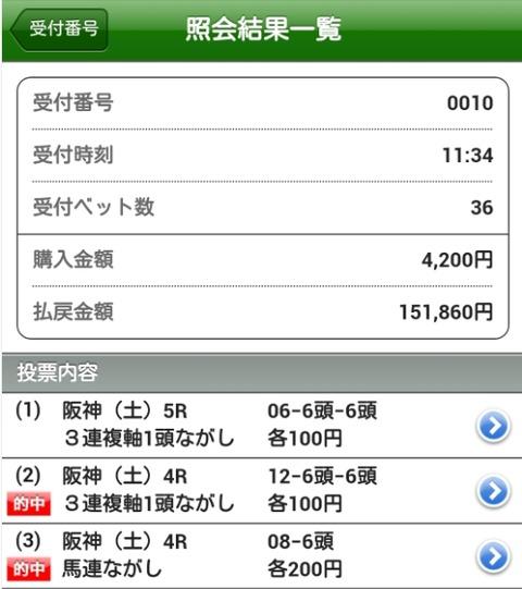 Baidu IME_2014-12-13_17-57-56