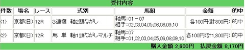 Baidu IME_2014-11-9_21-50-10
