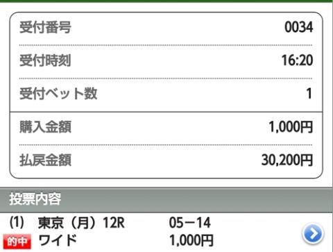 Baidu IME_2014-10-13_18-44-4