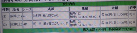 Baidu IME_2014-12-13_18-16-30