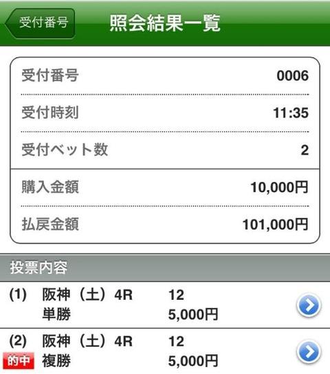 Baidu IME_2014-12-13_17-51-20