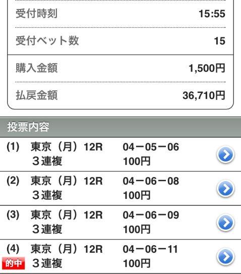 Baidu IME_2014-11-24_20-6-22