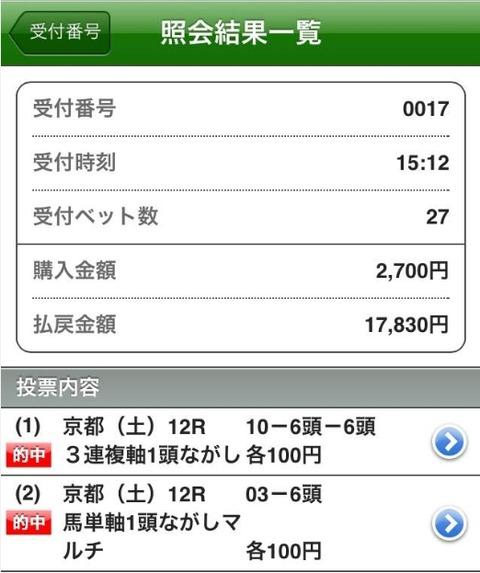 Baidu IME_2015-2-7_19-3-56