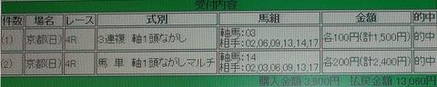 Baidu IME_2014-11-9_21-57-36