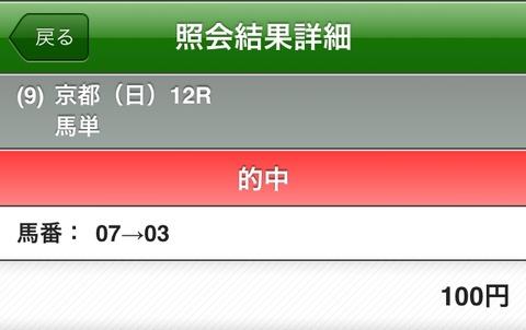 Baidu IME_2014-11-9_21-47-59