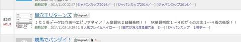 Baidu IME_2014-12-1_0-24-29