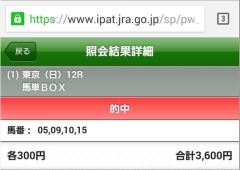 Baidu IME_2014-10-19_22-8-51