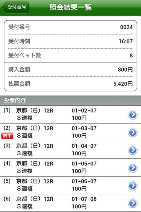 Baidu IME_2014-11-9_21-32-44