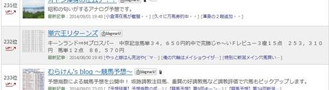Baidu IME_2014-9-1_23-12-24
