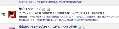 Baidu IME_2014-11-6_10-43-12
