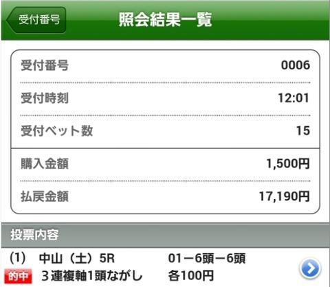 Baidu IME_2014-12-6_19-10-2