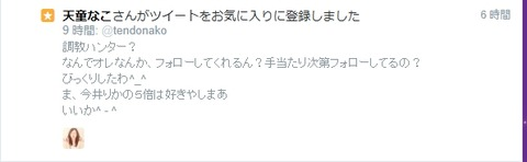 Baidu IME_2014-6-22_17-10-59