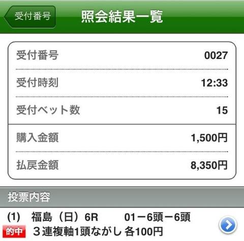 Baidu IME_2014-11-17_9-49-28