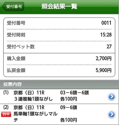 Baidu IME_2015-2-15_16-35-58