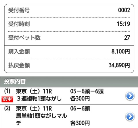 Baidu IME_2014-11-29_17-48-49