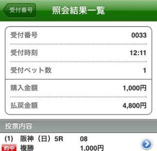 Baidu IME_2015-3-8_19-5-48