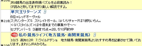 Baidu IME_2014-10-6_10-56-19
