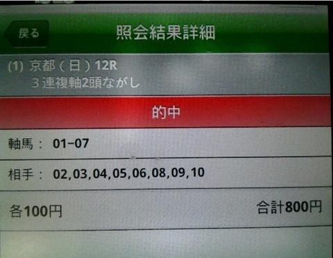 Baidu IME_2014-11-9_21-41-36