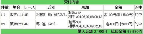 Baidu IME_2014-12-13_18-9-2