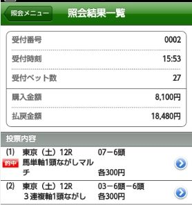 Baidu IME_2014-11-22_22-20-55