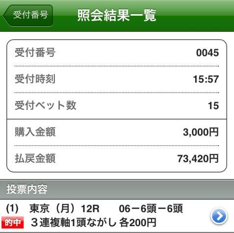 Baidu IME_2014-11-24_20-11-29