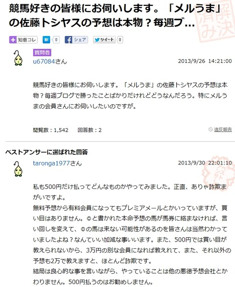 Baidu IME_2014-7-4_14-28-14