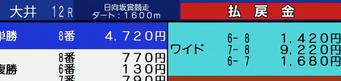 スクリーンショット 2021-02-17 18.33.17