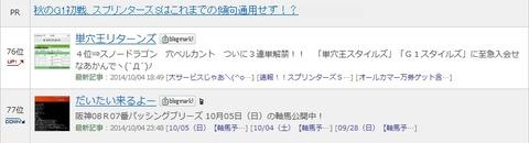 Baidu IME_2014-10-6_10-54-11