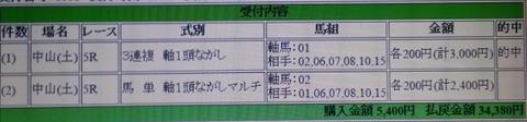 Baidu IME_2014-12-6_19-7-41
