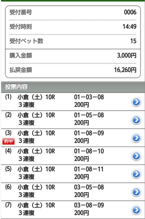 Baidu IME_2014-8-30_19-19-32