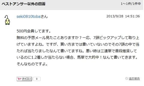 Baidu IME_2014-7-4_14-33-50