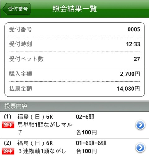 Baidu IME_2014-11-17_9-51-10