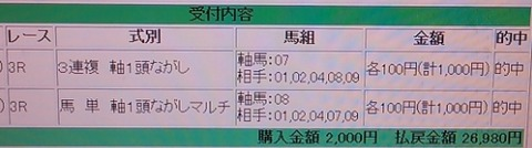 Baidu IME_2015-1-10_21-17-31