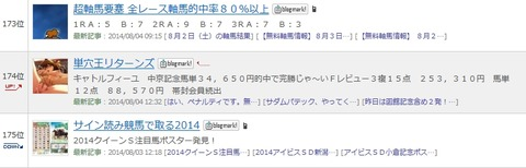 Baidu IME_2014-8-4_22-30-33