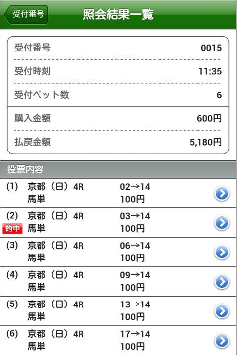 Baidu IME_2014-11-9_20-38-54