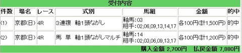 Baidu IME_2014-11-9_20-8-14