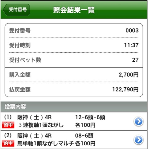 Baidu IME_2014-12-13_18-20-33