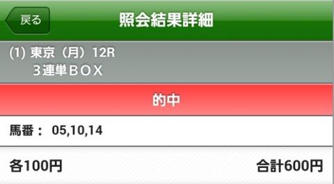 Baidu IME_2014-10-13_18-42-47