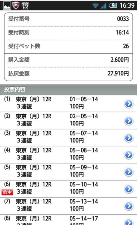 Baidu IME_2014-10-13_18-44-40