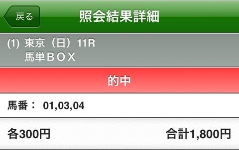 Baidu IME_2014-12-1_0-39-35