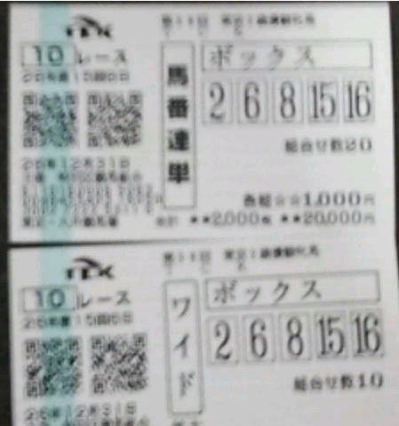 Baidu IME_2014-12-31_19-10-9